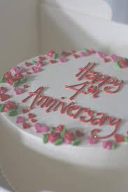 Beautiful Wedding Anniversary Cake With Name Luxury Wedding Cakes