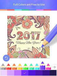 coloring book 2018 1 1 9 screenshot 9