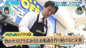 ハード オフ 永田