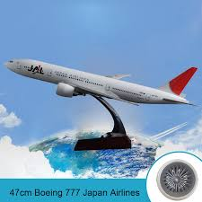 Images of the incident seem to suggest that the engine. 47cm Boeing 777 Japan Airlines Airplane Model Jal Air Japan B777 Airbus Airways Resin Aircraft Model Holidays Gift Collection Japan Airlines Aircraft Modelaircraft Model Collection Aliexpress