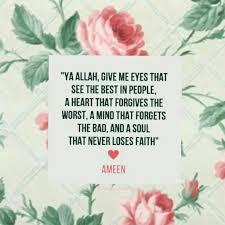 Pin By Shaheen Zargar On Qoutes Islamic Quotes Beautiful Islamic