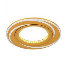 Светильник Gauss Aluminium AL015 Круг. Золото ... - ROZETKA