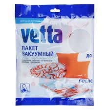 <b>Вакуумный пакет</b> VETTA с клапаном, <b>50х60 см</b>, работает от ...