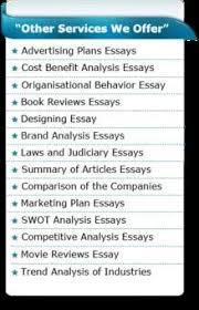 english my bookworm 1000 word essay on responsibility
