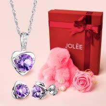 Discount <b>valentine</b>-<b>day</b>-<b>necklace</b> with Free Shipping – JOYBUY.COM