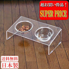 tableware stand in terrier bedclothing storing table center table low table for the