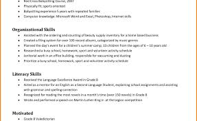 Resume Ux Resume Awesome Babysitter Resume Intern How To Make An