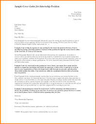Cover Letter Internship Example Assembly Resume Summer Intern Sample