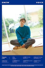 Shinees Onew Dominates Itunes Album Charts In 23 Countries