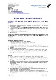 brilliant ideas of sample cover letter for tourist visa best ideas of sample cover letter for tourist visa application in