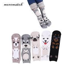 <b>Morematch 1 Pair</b> Women Animal Ankle Sock Pug Corgi Rottweiler ...