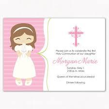 confirmation invitations templates com printable confirmation invitation template