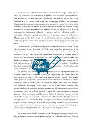 compose my essay internet for affordable essay or dissertation do my essay