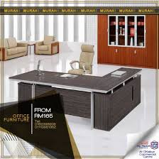 Office Furniture Interior Design Beauteous Al Aqsa Carpets The Best Selectionoffice Furniture Interior