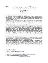 seventh grade reading worksheets englishlinx com board seventh grade reading worksheets