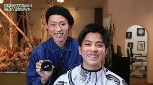 メンズ髪型直毛でも簡単セット 自然な七三スタイル Gargoylle Ch