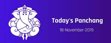 Prokerala Kundali Birth Chart Panchang November 18 Monday Today Shubh Muhurat Tithi