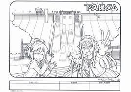 下久保ダム 自由に彩色 漫画家井上よしひささん原画 誘客へ塗り絵