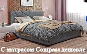Купить <b>кровати</b> в Москве. Современные мягкие <b>кровати</b> из ...