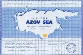 Электронный Диплом ДОТы КиУРа условия получения  azov sea