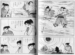 つげ義春のブログ記事一覧7ページ目 ガチ坊の おもひで日誌