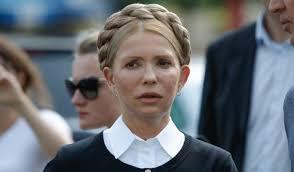 Народ в шоке от <b>смерти в семье</b> Тимошенко :: Политика :: Дни.ру
