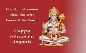 Wish You Happy Hanuman Jayanti