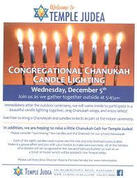 Candle Lighting 2018 Congregational Chanukah Candle Lighting December 5th