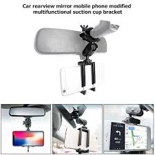 <b>Car Phone Holder</b> Adjustable <b>Rear</b> View Mirror Mount Stand for ...