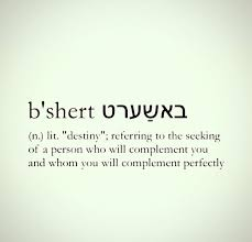 Hebrew Quotes Magnificent Quotes About Hebrew Language 48 Quotes