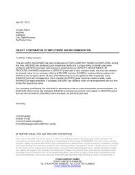 letter of employment confirmation confirmation of employment and letter of recommendation template