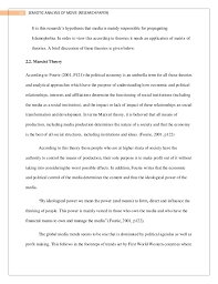 abstract examples essay my best friend