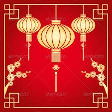 Chinese New Year Ppt Chinese New Year Ppt Template Happy New Year 2019 Info