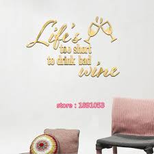 Wall Decor Stickers For Living Room Online Get Cheap Wall Decor Writing Aliexpresscom Alibaba Group