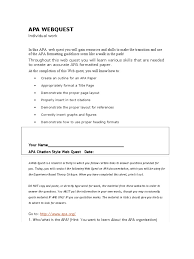essay examples with transition words literary