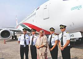 Prime Minister Sheikh Hasina Poses In Front Of Meghdoot One