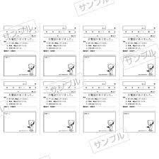 無料素材 電話メモ用紙のテンプレート 詳細楽だねonline 素材ダウンロード