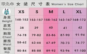 Azalea Size Chart Us 98 21 13 Off Anime Love Live Sunshine Kurosawa Dia Azalea Galaxy Angel Uniforms Cosplay Costume Wing Halloween Free Shipping Customized New In