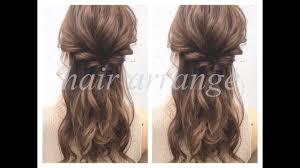 誰でも簡単トップふんわりハーフアップアレンジ大人女子にもぴったり巻き髪を使ったヘアスタイリング術ミディアムヘアからロングヘアまで