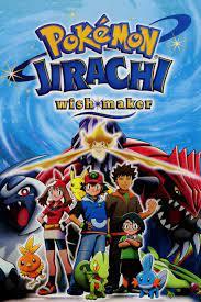 Pokemon Movie 6: Jirachi Ka Wonder Hindi Dubbed 720p HD Download - Flame Pokemon  Hindi