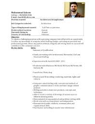 Resume For Draughtsman. Muhammad SaleemCell no:- +96565813184E-mail:-  banti6@yahoo.