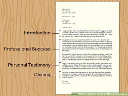 Letters Of Recommendation Personal How To Write A Letter Of Recommendation 14 Steps With