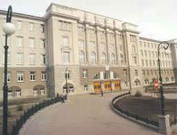 Купить диплом в Омске продажа дипломов на goznak diplom Купить диплом в Омске