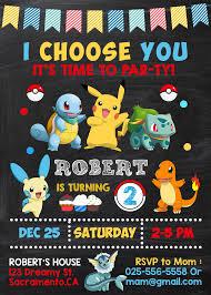 Pokemon Birthday Invitations Online Free Printable Invite High