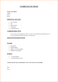 How To Make Job Resume How To Make A Job Resume Resumes Samples Free With No Work 44