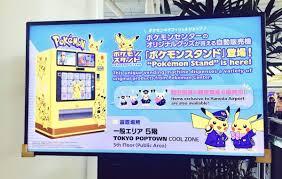 Pokemon Vending Machine Enchanting Pokémon Vending Machine Archives Geek Impulse
