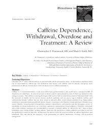 term paper about computer addiction pdf