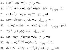 Курсовая работа Дифференциальные уравнения Задача №  Задача №2