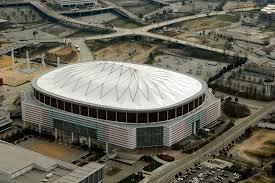 Georgia Dome Atlanta Ga 1992 2017 Georgia Dome One