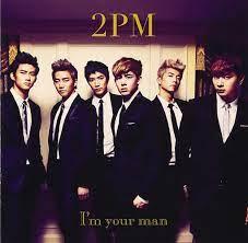 2pm - I'm Your Man | DealBird - TOP Marken TOP Preise